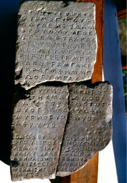 Bilingual inscription in Greek and Carian from Kaunos