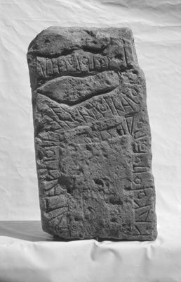 Inscription G-02. On a limestone stele.
